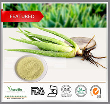 High quality Aloevera Extract powder Wholesale, Natural Aloe vera extract 10:1 200:1, Rhein 98%/ CAS no. 478-43-3