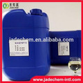 Organic sulfur agent in waste water treatment CAS 17766-26-6 WTR-15