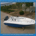 Gather Factory supply 550 fishing boat