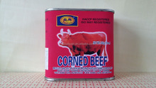 alibaba china manufacturer canned food,canned corned beef