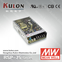 Meanwell 3.3V RSP-75-3.3 ac dc converter Low profile power supply
