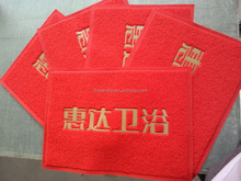 PVC coil mat with company advertisement logo