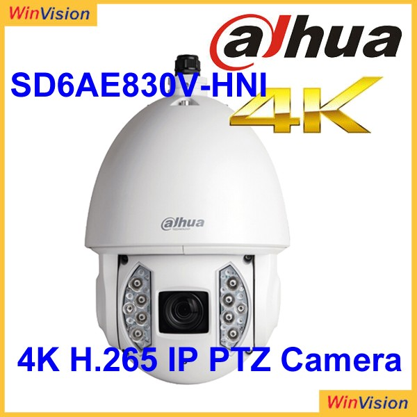 Outdoor high speed dome Starlight POE h.265 4k ip camera 30x optical zoom cameras ptz