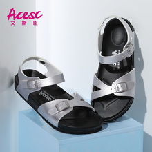 Latest Ladies Slippers Shoes And Sandals