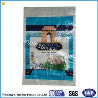 2015 cheap fashion eco-friendly recycled laminated polypropylene plastic tote shopping pp woven bag rice bag grain bag