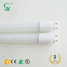 AC 85-265 High brightness led light tube 1 strip, Glass milky cover