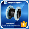 Class 150 cast steel flange spherical rubber expansion joints