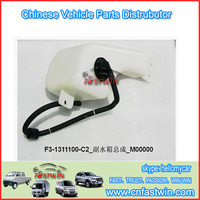 byd spare parts F3-1311100-C2 WATER TANK FOR RADIATOR BYD F3