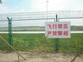 Chinese wholesale cheap field fence high demand products in market
