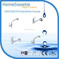 HomeSweetie Innovative Design Supplier Chrome Plated Brass Kitchen Faucet