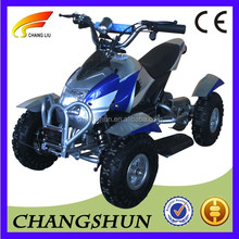 2013 Hot Selling Electric Mini Quad ATV for kids