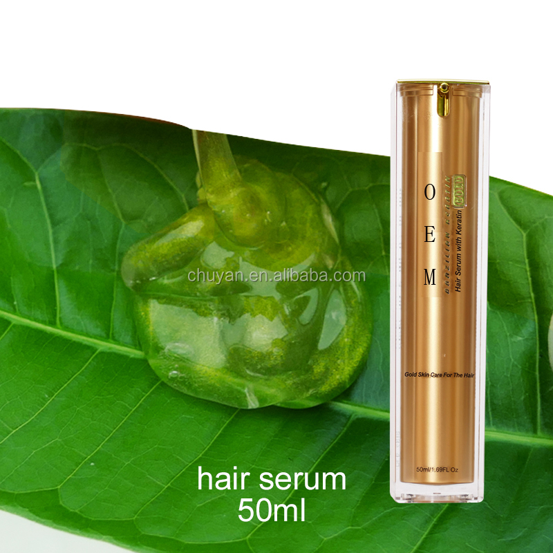 50ml OEM/ODM morocco argan oil hair repairing oil hair oil serum keratin treatment hair care