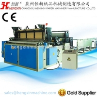 HX-GS-1575 Full Automatic Toilet Paper Machine