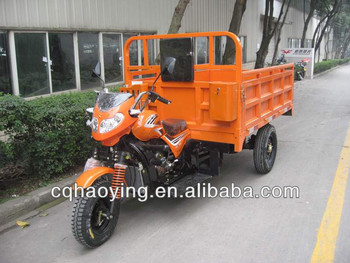 2013 cargo tricycle (Item No: HY250ZH-3C)