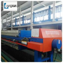 China good supplier high grade rice bran oil making factory machine