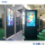 "55"" Lcd Outdoor Led backlit Advertising Screen Digital Signage"