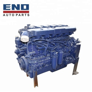 Used Good Engine with Reasonable Price