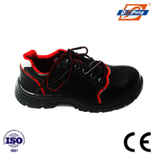 trendy SB engineering steel toe cap anti vibration work shoes