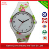 R0744 2017 nice looking Colorful Silicone High Quality women and men Watch