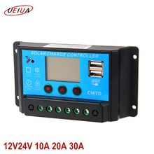 Newest style CMTD 10a 20a 12v 24v manual solar charge controller automatic voltage controller for solar system