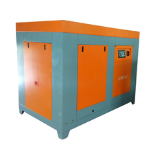 55kw China Industrial manufacturer provide price affordable screw air compressor