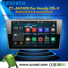 android navigation for honda cr-v 2006-2011 car multimedia with WiFi/OBD2/BT/USB