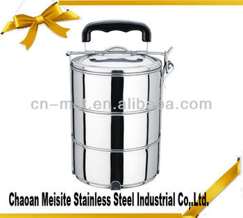 Stainless Steel 3 layers food basket