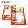 transparent snack packaging plastic laminated food pouches