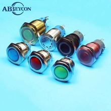 CE 12mm waterproof balck metal 12vdc blue illuminated lamp led pushbutton switch