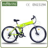 "2016 best selling cheap folding electric bike 250w 500w motocicleta electrica 26"" electric folding bicycle"