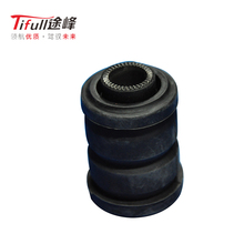 After market for TOYOTA CORONA AT190 ST190 Suspension Bushing for TOYOTA 48654-20150
