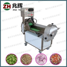 Zhaohui hot sell multifunction vegetable and fruit cutting machine/food shredder cutting machine