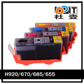 factory price for hp 670 for hp 4625