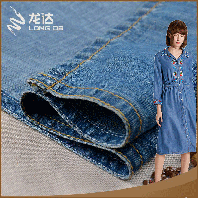 Longda Manufacture trendy comfortable yarn dyed cotton linen denim fabric prices