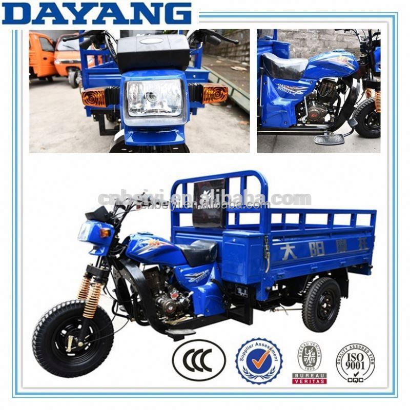 2015 water cooled manufacturer 3 wheel moped pedal cargo tricycle with good quality