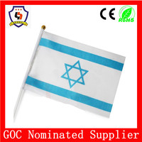Asian countries flag small Israel flags for handheld with plastic pole (HH-flag-136)
