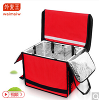 Reusable 44L Delivery Boxes For Food