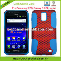 mobile phone cover for samsung i727