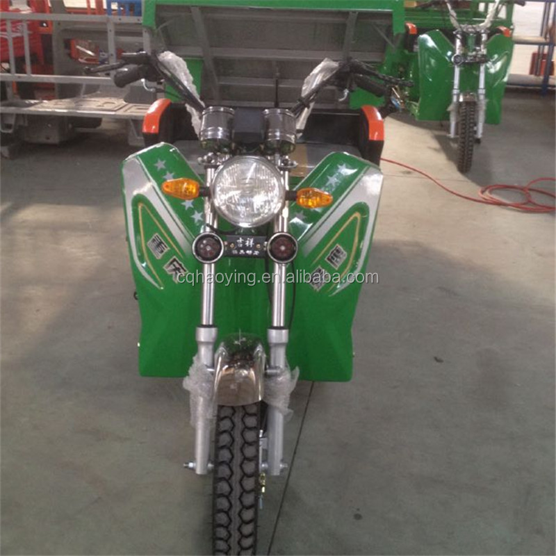 Made in china Price of three wheel motorcycle