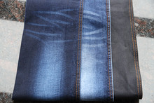 2466 high quality classic jeans wear cotton dyable colth selvedge denim fabric