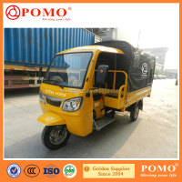 High Performance 5 Speed With 1 Reverse Gear 3 Wheel Motorcycle Mechanic Brake Loading Tricycle + Big Rooster Rear Axle