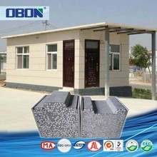 OBON low cost and fast construction portable housing unit