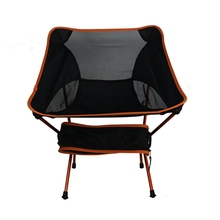 Outdoor Comfortable Aluminum Portable Folding Moon Chairs for Adults