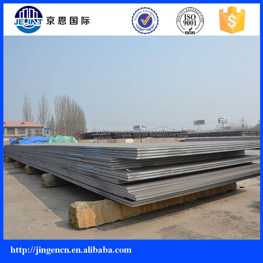 HARDOXX 450 high quality wear plate manganese steel plates