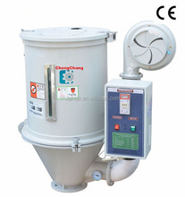CE plastic granules hopper dryer with heater arrangement