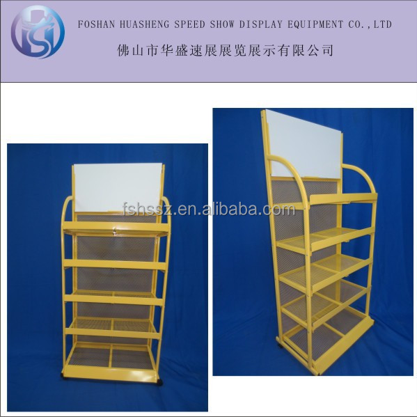 Floor standing Display Stand, Cargo Rack for supermarket store HS-ZS18
