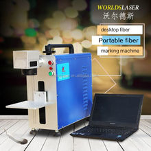 Metal/steel/gold/silver/logo/PCB/keyboard fiber laser marking machine price / portable laser engraving stainless steel