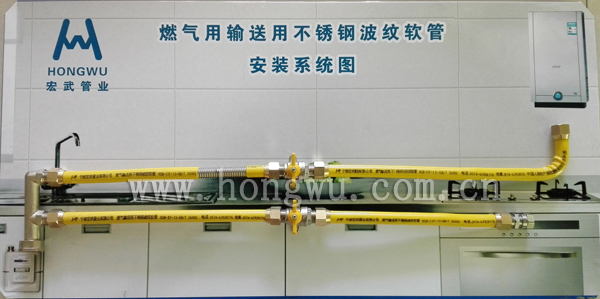 DN15 gas CSST flexible metal hoses with yellow PE coated