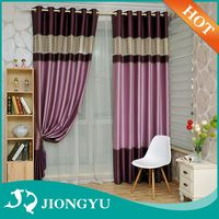 2016 New style Competitive price Woven decorative modern embroidery lace curtain