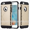2016 New Arrival Great Protective Hard Back Case Cover For Apple Iphone 6 shield case